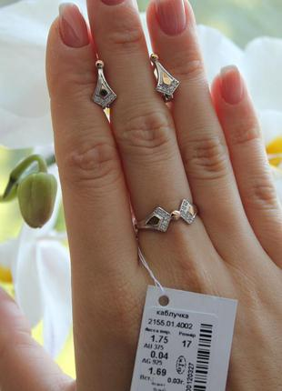 Набор серебро 925 с золотом кольцо и серьги 2155