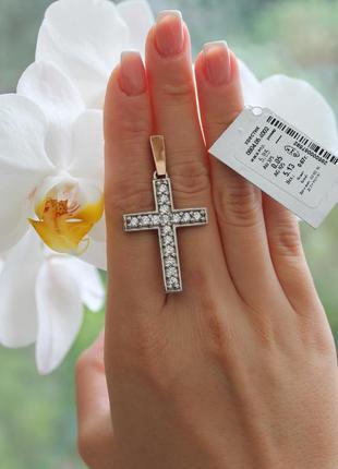 Крест серебро 925 с золотом крестик 904