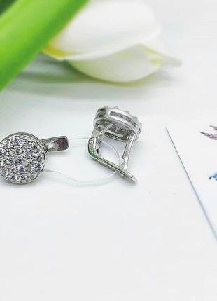 Серьги серебро 925 россыпь бриллиантов 2339
