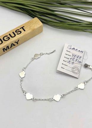 Браслет серебро 925 сердце 4099