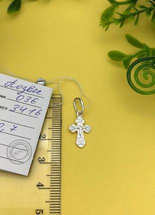 Крест серебро 925 крестик на крестины 3416