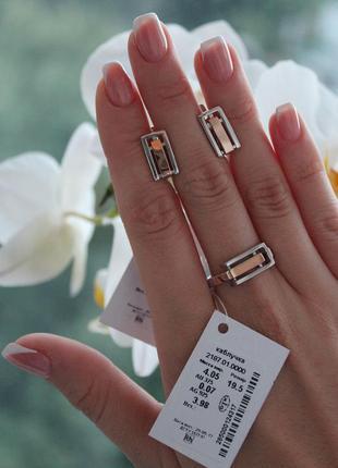 Набор серебро 925 с золотом кольцо и серьги 2187