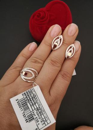 Набор серебро 925 с золотом кольцо и серьги ш538