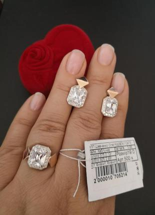 Набор серебро 925 с золотом кольцо и серьги ш500
