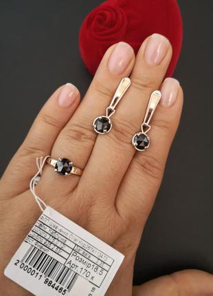 Набор серебро 925 с золотом кольцо и серьги ш170