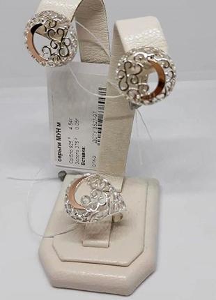 Набор серебро 925 с золотом кольцо и серьги пл0003