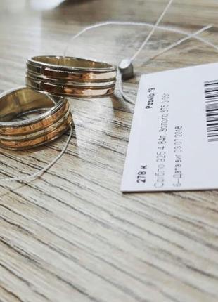 Кольцо обручальное серебро 925 с золотом пл0006