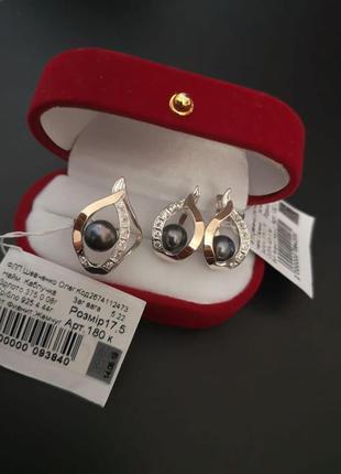 Набор серебро 925 с золотом жемчуг ш180
