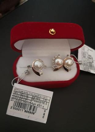 Набор серебро 925 с золотом жемчуг ш431