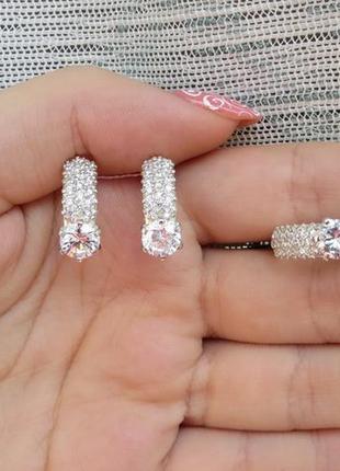 Набор серебро 925 кольцо и серьги н2652