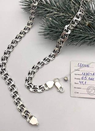 Цепь серебро 925 цепочка 1230 ча