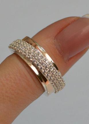 Кольцо серебро 925 с золотом 157к