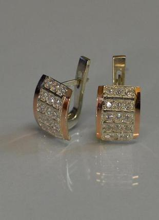 Серьги серебро 925 с золотыми пластинами 001с