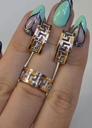 Серьги серебро 925 с золотыми пластинами 022с