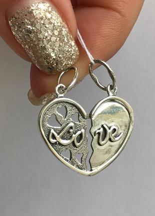 Подвес серебро 925 кулон валентинка сердце 3546