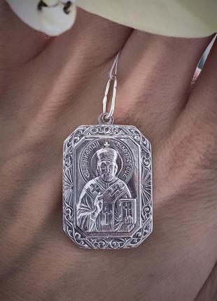 Ладанка серебро 925 святой николай 3079