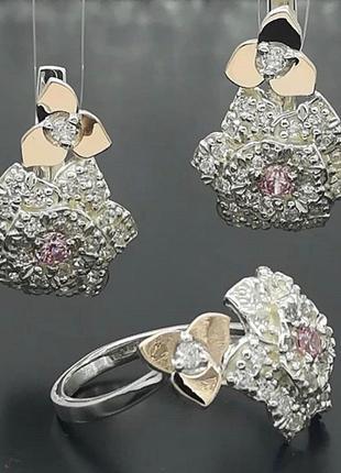Набор серебро 925 с золотом кольцо и серьги чер016