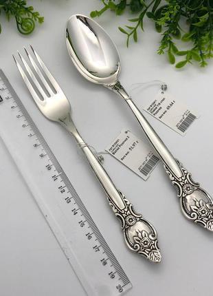 Набор серебро 925 вилка и ложка столовая 8100421 8100411