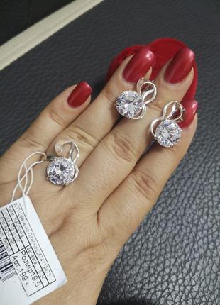 Набор серебро 925 с золотом  кольцо и серьги ш199