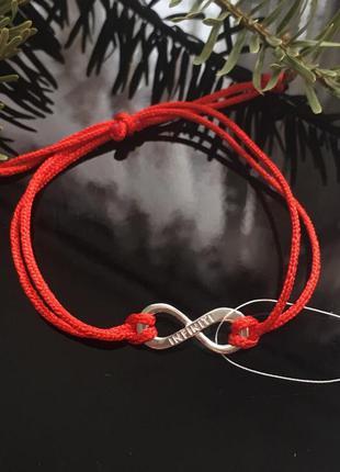 Красная нить серебро 925 браслет бесконечность 007