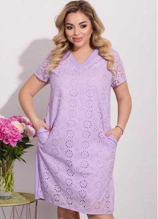 Платье ажурное для дам