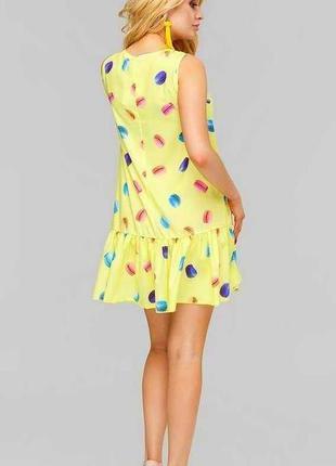 Сарафан платье яркий макарун
