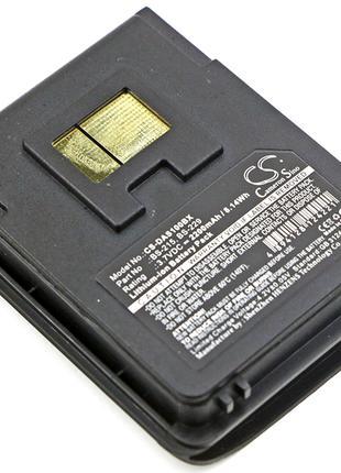 Аккумулятор Datalogic Mobile Scorpio