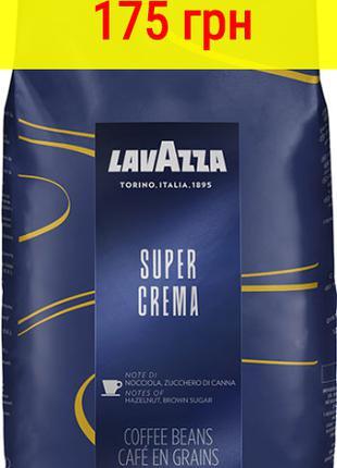 Кофе зерновой Lavazza Super Crema