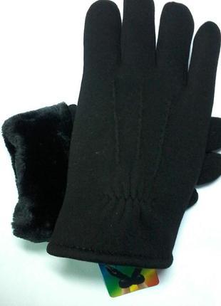 Перчатки зима  двойные стрейчевый трикотаж утепленные мехом че...