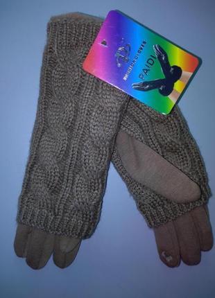 Осень-зима перчатки 2 в 1 с митенками утепленные, митенки съем...