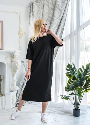 """Удобное черное летнее женское платье свободного кроя """"филиппа""""..."""