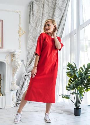 """Удобное красное летнее женское платье свободного кроя """"филиппа..."""