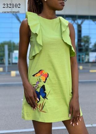 Платье летнее 100% лен