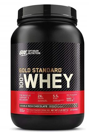 Optimum Nutrition - США Gold Standard 100% Whey 908g (Rocky Road)