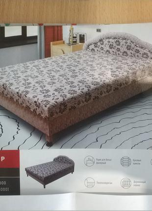 Кровать Аллигатор