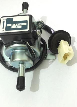 Электрический топливный насос бензонасос низкого давления