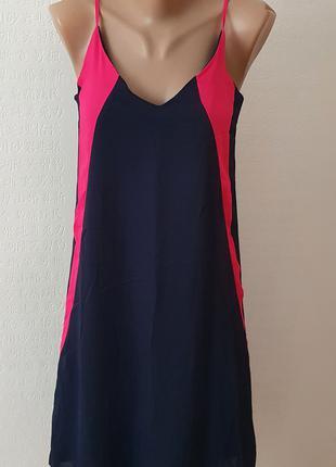 Сине-розовое платье-сарафан