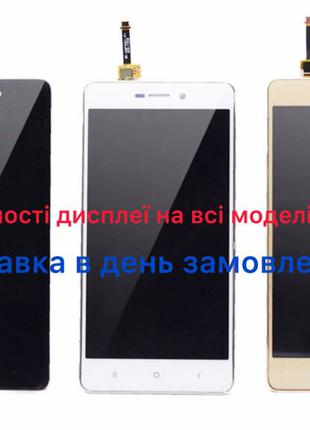 LCD Xiaomi Redmi 3/3S/3X/Redmi 3 Pro + touchscreen продаж встанов