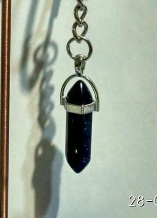 Стильный брелок-оберег из камня-кристалл(авантюрин-синий).