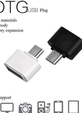 Переходник микро USB на USB