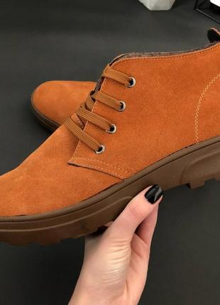 Мужские ботинки на теплом меху
