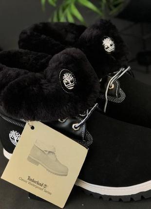Зимние мужские ботинки с мехом (заворотом)
