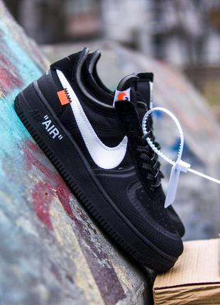 Nike air force x off-white black 🤩