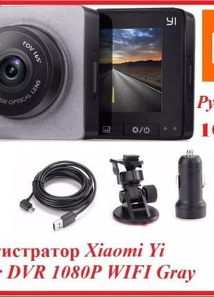 Видеорегистратор Xiaomi Yi DVR Smart Dash Cam Car Wi-Fi Русско...