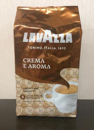 Акция! Lavazza CREMA E AROMA 1 кг Оригинал