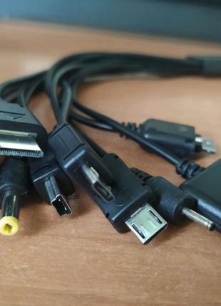 Кабель для старых телефонов 10 в 1 данные зарядка шнур micro usb