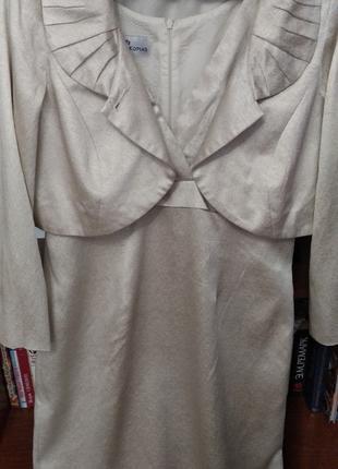 Платье с болеро плаття костюм