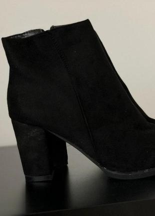 Женские ботинки (ботильйоны) замшевые черные