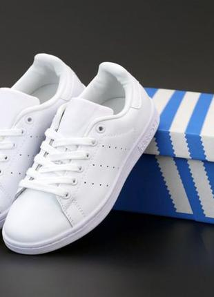 Adidas stan smіth 🆕 мужские кроссовки найк 🆕 белый