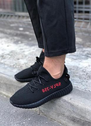 Adidas yeezy 350 v2 black red 🆕 мужские кроссовки адидас изи 🆕...
